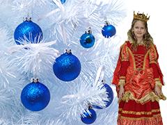Прокат костюмов для праздников