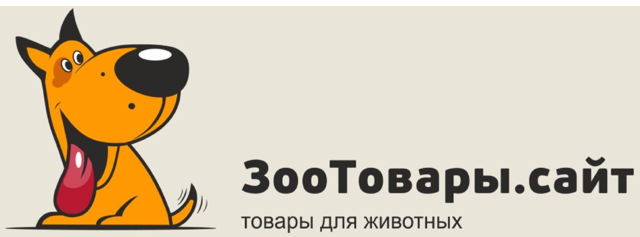 Магазин Зоотовары.сайт